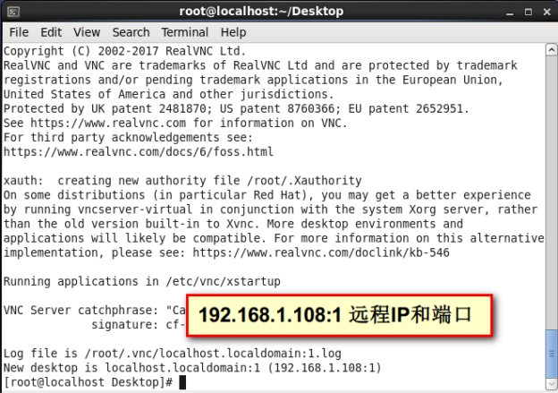 VNC Viewer连接远程Linux服务器使用手册1